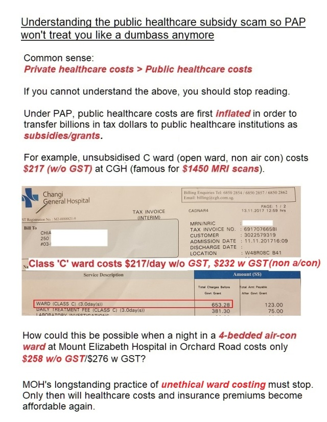 PUBLIC HEALTHCARE SUBSIDY SCAM1